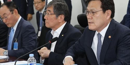 """금융위 """"카뱅 대주주 적격성 심사 중단 아냐"""""""